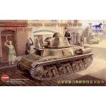 Bronco Models 1:35 - French Hotchkiss H38/39 Light Tank
