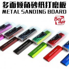 Border Model Metal Sanding Board (Red)