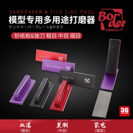Border Model Sandpaper&file 2in1 tool red rough